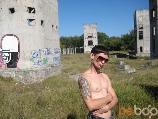 Фото мужчины егор, Сумы, Украина, 35