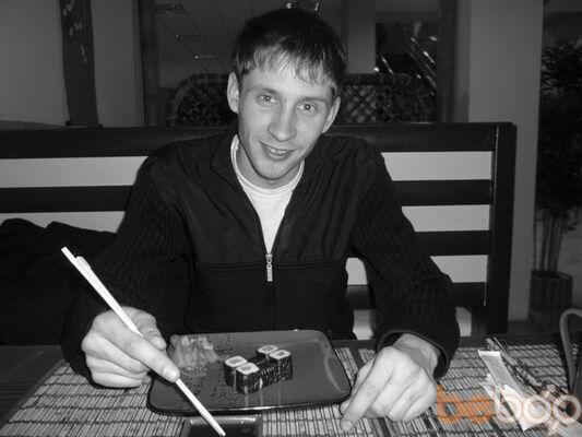 Фото мужчины Поцелуйчик, Днепропетровск, Украина, 29