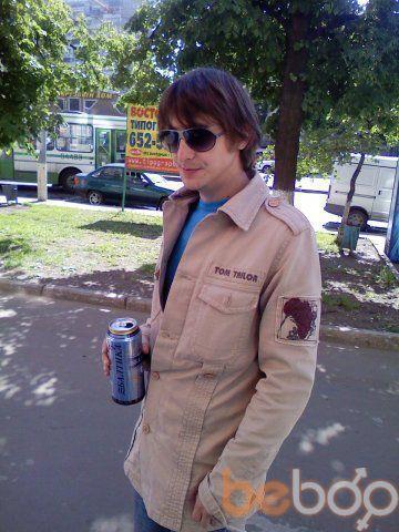 Фото мужчины kitkat23, Москва, Россия, 30