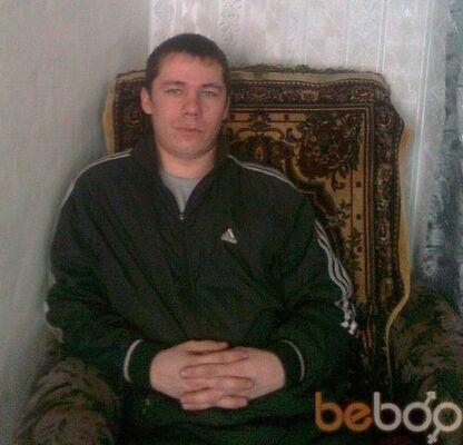 Фото мужчины artur, Киселевск, Россия, 29