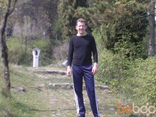 Фото мужчины Skorpion, Черкассы, Украина, 35