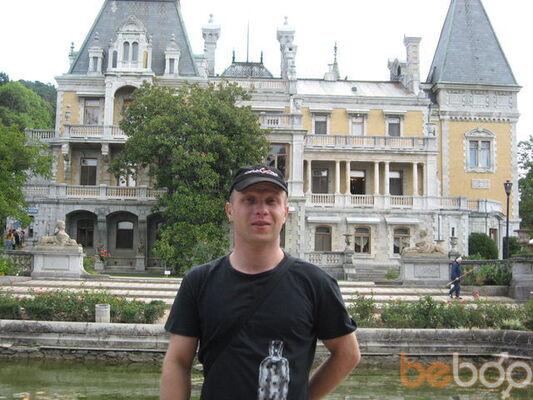 Фото мужчины andriy, Тернополь, Украина, 38