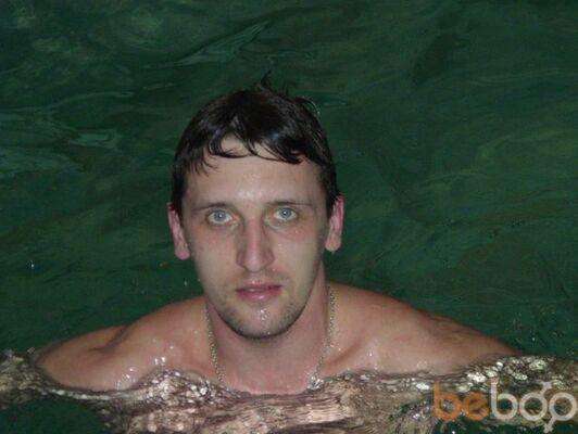 Фото мужчины Виталий, Орск, Россия, 33