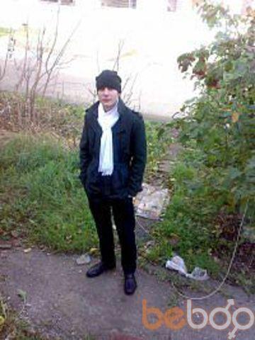 Фото мужчины Axee, Невинномысск, Россия, 28