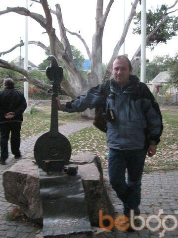 Фото мужчины вадвик, Черновцы, Украина, 42