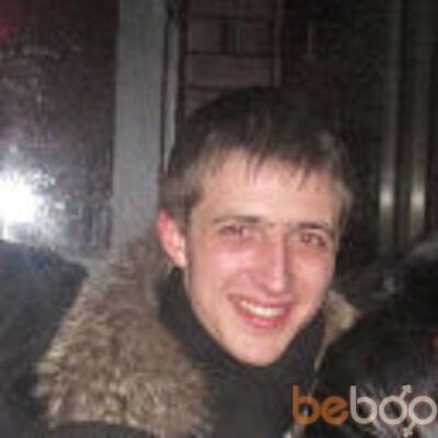 Фото мужчины ЕВГЕН, Воронеж, Россия, 29
