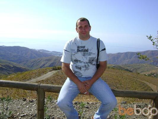 Фото мужчины Виталий, Кривой Рог, Украина, 36