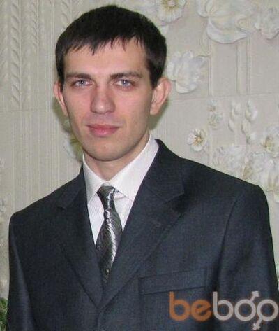 Фото мужчины nvv79, Мироновка, Украина, 37