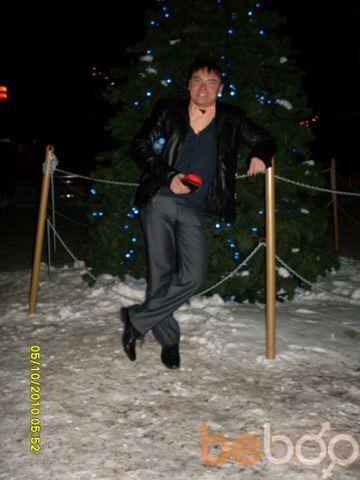 Фото мужчины Ринат, Уфа, Россия, 38