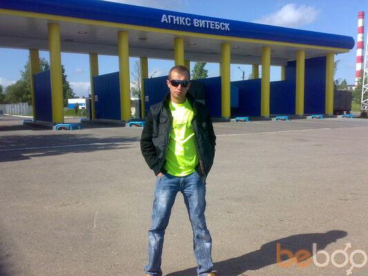 Фото мужчины Саня, Орша, Беларусь, 28