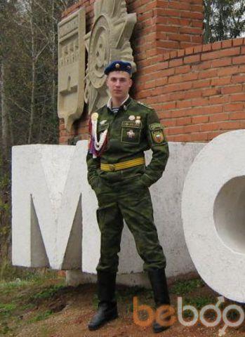 Фото мужчины Nikitosss, Можайск, Россия, 32