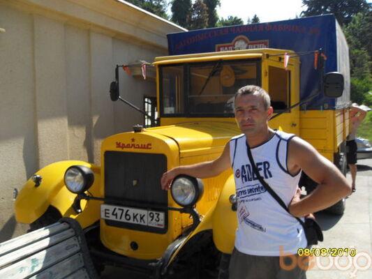 Фото мужчины серый, Омск, Россия, 41