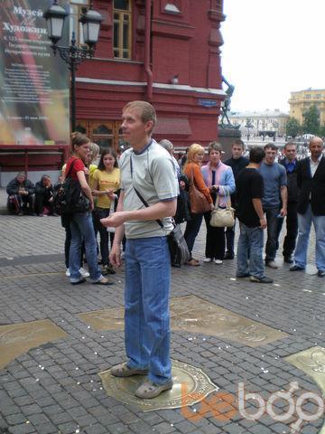 Фото мужчины sstas153, Тирасполь, Молдова, 42