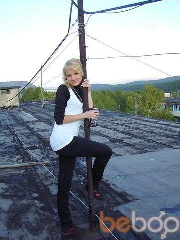 Фото девушки я твоя, Мурманск, Россия, 33