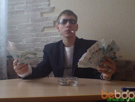 Фото мужчины Михаил, Свердловск, Россия, 26