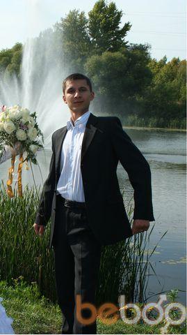 Фото мужчины Игорь, Димитровград, Россия, 28