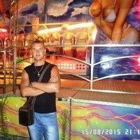 Фото мужчины Валерий, Киев, Украина, 33