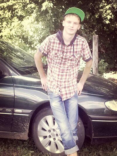 Фото мужчины Vladislav, Донецк, Украина, 22