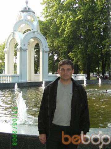 Фото мужчины cem7, Астана, Казахстан, 41