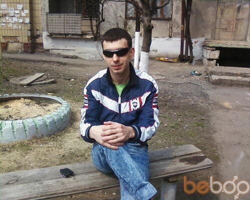 Фото мужчины kirovsk121, Кировское, Украина, 31