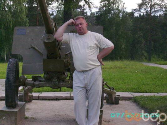 Фото мужчины perestukin, Архангельск, Россия, 45