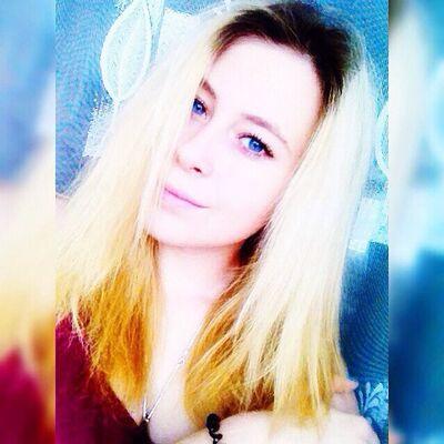 Фото девушки Алина, Нижний Новгород, Россия, 19