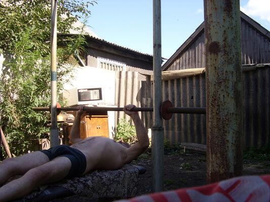 Фото мужчины Василёк, Липецк, Россия, 46
