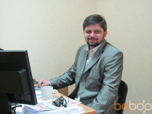 Фото мужчины Serg, Харьков, Украина, 41