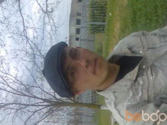 Фото мужчины RYSLAN, Зеленоград, Россия, 29