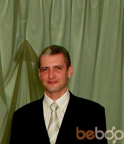 Фото мужчины Ростислав, Нефтеюганск, Россия, 42