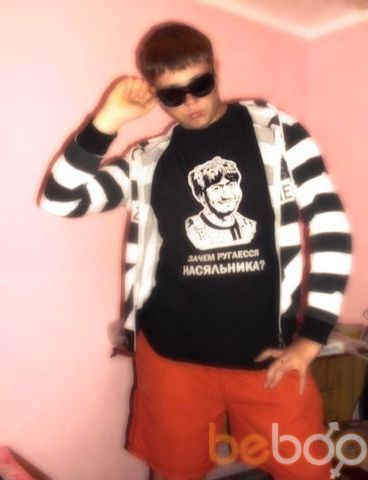 Фото мужчины kokos57, Орел, Россия, 28