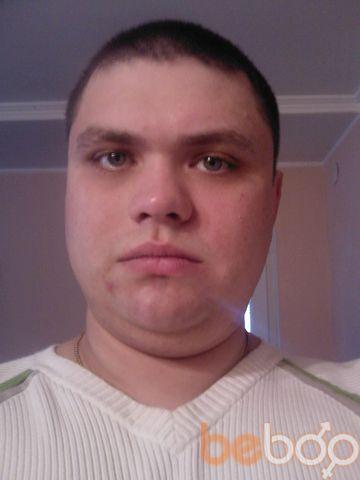 Фото мужчины aligarx, Мариуполь, Украина, 29
