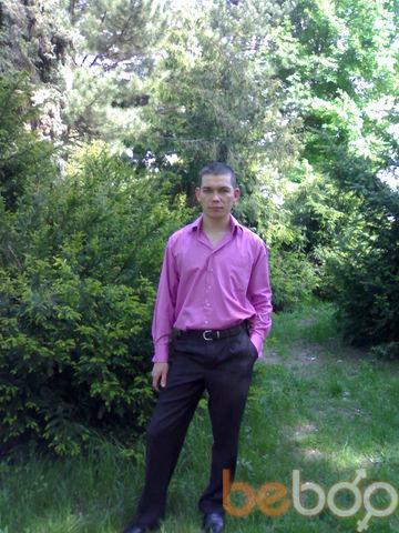 Фото мужчины mustafa, Кишинев, Молдова, 40