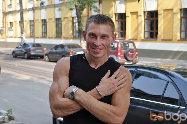 Фото мужчины zeitgeist23, Киев, Украина, 36