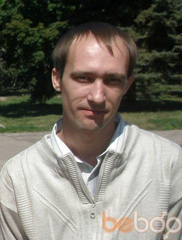 Фото мужчины Король, Саратов, Россия, 37