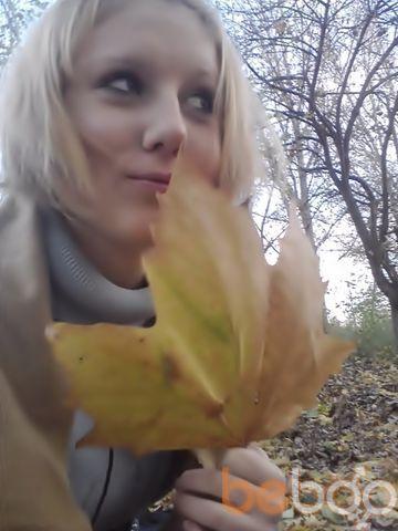Фото мужчины я девушка, Бельцы, Молдова, 27