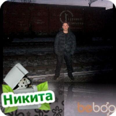 Фото мужчины abdul, Новокузнецк, Россия, 29