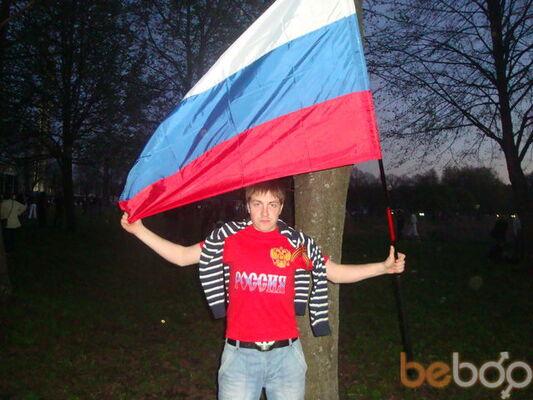 Фото мужчины Andrej, Рига, Латвия, 37