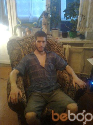 Фото мужчины kot55555, Харьков, Украина, 32