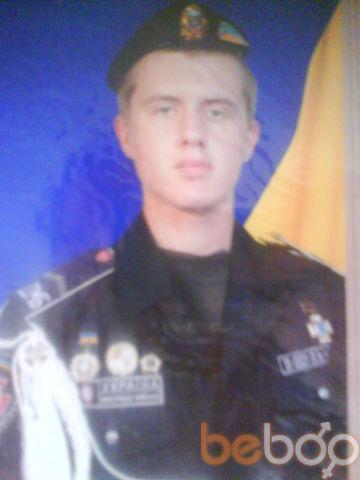 Фото мужчины 9128734655, Житомир, Украина, 25