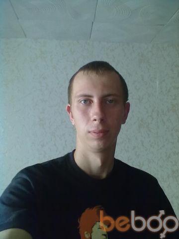 Фото мужчины Serega, Йошкар-Ола, Россия, 29