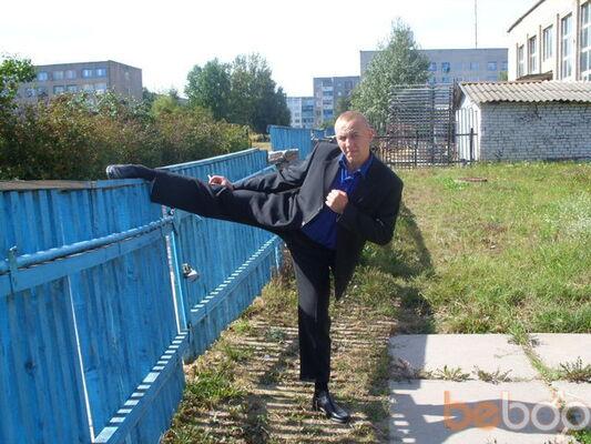 Фото мужчины Целитель душ, Минск, Беларусь, 36