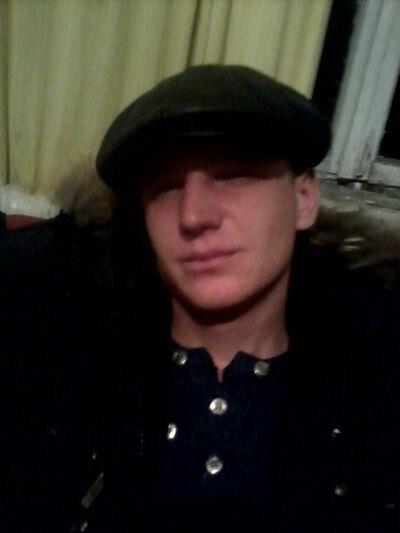Фото мужчины ВАСИЛИЙ, Зыряновск, Казахстан, 24