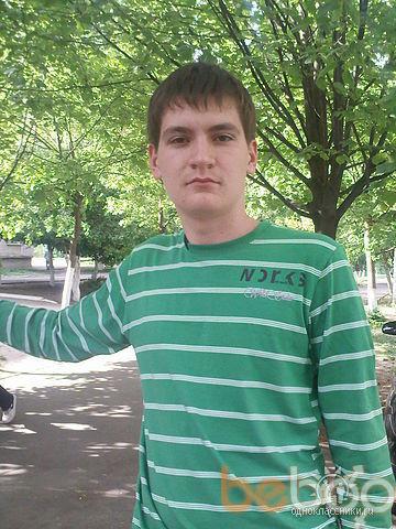 Фото мужчины dimazeus, Кишинев, Молдова, 24