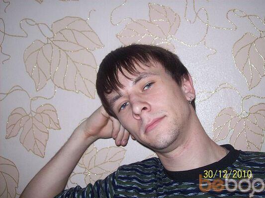 Фото мужчины Лекс, Саратов, Россия, 26