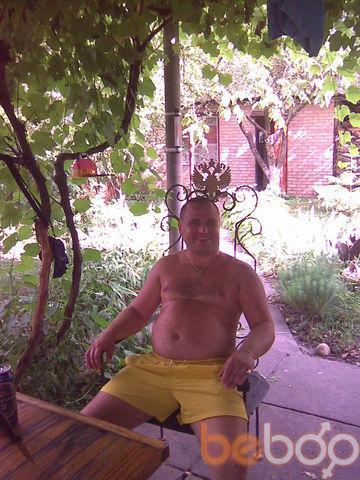 Фото мужчины vetal, Киев, Украина, 35