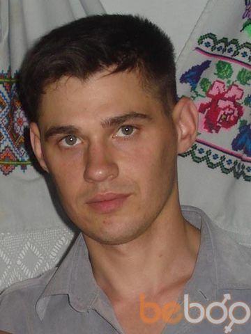 Фото мужчины Saha, Запорожье, Украина, 35