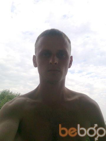 Фото мужчины djmax, Запорожье, Украина, 27