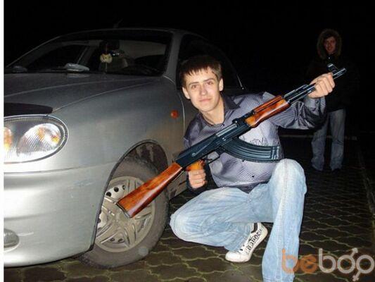 Фото мужчины Alex, Донецк, Украина, 25