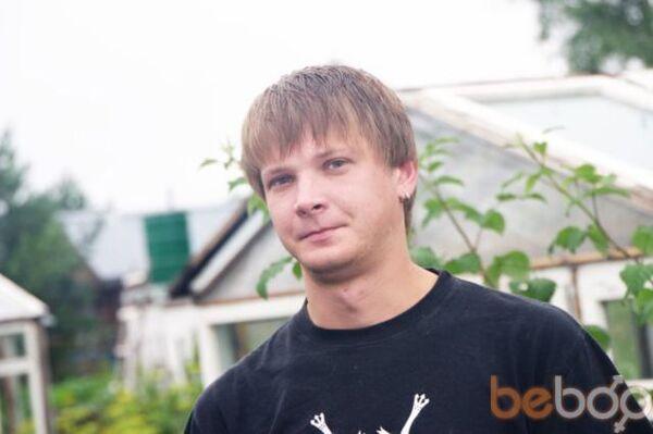 Фото мужчины thomas, Северск, Россия, 33